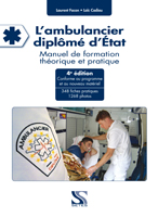 L ambulancier diplome d Etat - 4e edition
